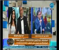 فيديو.. أول تعليق من مظهر شاهين على زواج «معز مسعود و شيري عادل»