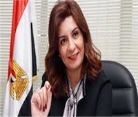 نبيلة مكرم:المصري بالخارج سيستطيع تجديد إجازته دون حضور