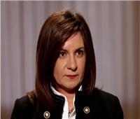 نبيلة مكرم تعلن تفاصيل قرار مد الإعارات والإجازات بدون أجر للمصريين بالخارج