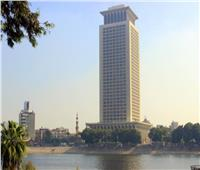 «الخارجية» تهيب بالمصريين الالتزام بقواعد السفر والإقامة في روسيا