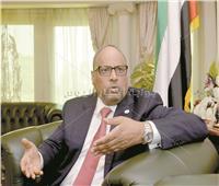 حوار| السفير الإماراتي بالقاهرة: شراكة إستراتيجية بين القاهرة وأبو ظبي