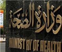 تغييرات واسعة لقيادات المستشفيات ومديرى المناطق الطبية بالإسكندرية