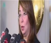 بالفيديو| وزيرة التضامن: إطلاق مسابقة لأفلام الوقاية من المخدرات