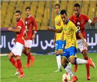 تعرف على القنوات الناقلة لكلاسيكو الكرة المصرية