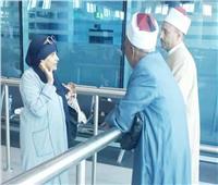 وعاظ الأزهر بالمطارات لتوعية الحجاج وتوزيع كتاب «الحج»