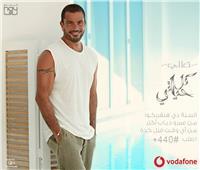 شاهد| برومو «تعالي» للهضبة عمرو دياب