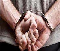 القبض على عاطل بحوزتة كيلو «استروكس»