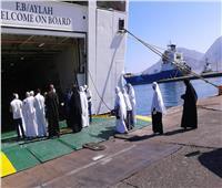 انطلاق أولى رحلات الحج البري من ميناء نويبع