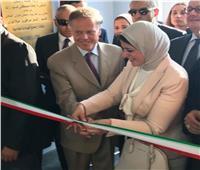 بالصور.. وزيرة الصحة تعلن بناء مستشفى في بورسعيد بدعم إيطالي