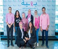هند عبد الحليم تدعم مريضات سرطان الثدي في «بهية»