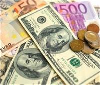 تراجع أسعار العملات الأجنبية أمام الجنيه المصري في البنوك اليوم
