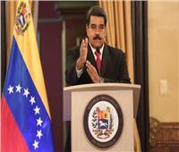 بالفيديو.. لحظة محاولة اغتيال رئيس فنزويلا