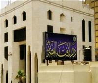 مرصد الإفتاء: المؤشر الأسبوعي للإرهاب يرصد 21 عملية إرهابية