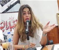 فيديو| منة فضالي: دوري في الشر بـ«سلسال الدم» لم يكن مقصودا
