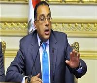 «مدبولي»: توجيهات من الرئيس بوضع تصميمات عالمية لتطوير كورنيش النيل