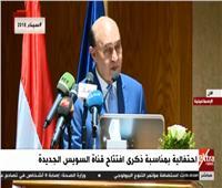 بث مباشر| احتفالية ذكرى افتتاح قناة السويس الجديدة