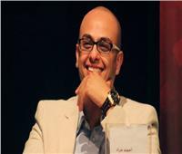 «تراب الماس» هل تصمد روايات أحمد مراد أمام الأكشن والكوميديا؟