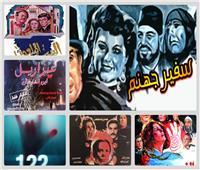 قبل عرض «122».. نقاد يكشفون: لماذا تفشل أفلام الرعب المصرية؟