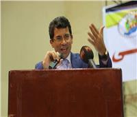 صبحي: الفيوم ستشهد أول مراكز للابتكارات والابداع بمنشآتها الشبابية