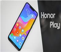 هاتف «Honor Play» الجديد من «هواوي» لمحبي الألعاب