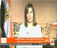 وزيرة الهجرة: نعمل على حل شكاوى إجازات المصريين في الخارج