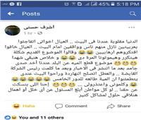 شركة مياه طنطا تستجيب لما نشرته «بوابة أخبار اليوم» وتحل أزمة «كفر شبرا اليمن»
