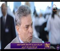 فيديو  مصر للطيران: ننسيق مع السعودية قبل موسم الحج بشهرين