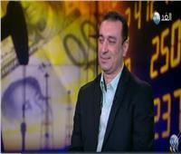فيديو| خبير اقتصاديات: مصر تسعى لتكون مركزاً إقليمياً للطاقة