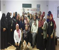 «تنمية المشروعات» ينظم دورات في ريادة الأعمال لفتيات الإسماعيلية