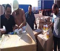 جمارك الإسكندرية: ضبط محاولة تهريب أدوية محلية ومستوردة
