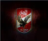 «كشري» كلمة سر الأهلي في البطولات العربية
