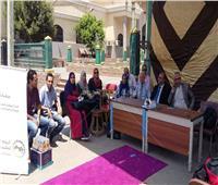 انطلاق مبادرة «بنت مصر» لتمكين المرأة اقتصاديًا بالمنوفية