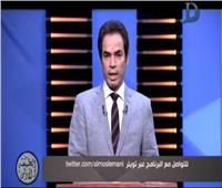 بالفيديو| المسلماني: قادة العالم يستغلون كرة القدم لزيادة شعبيتهم
