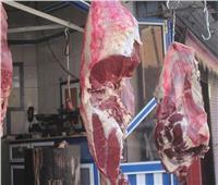 ننشر أسعار «اللحوم» بالأسواق اليوم