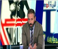 حازم إمام يكشف حقيقة خلافات اتحاد الكرة حول اجيري