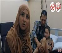 فيديو| والدة الطفل «ضحية الطهارة» تكشف الحقيقة الكاملة لـ«بوابة أخبار اليوم»