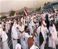 صور وفيديو| نفرة الحجاج من عرفات إلى مزدلفة