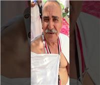 فيديو .. حاج مصري يوجه رسالة شكر لخادم الحرمين