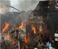 وجبة تشعل النار في أكثر من 200 منزل بالكونغو