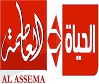 «إعلام المصريين»: صرف مستحقات العاملين بـ«الحياة» و«العاصمة» الشهر الجاري