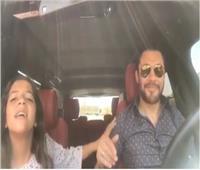أحمد حسن وابنته: «اللى باعنا خسر دلعنا» | فيديو