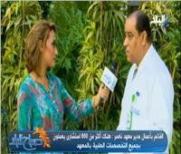 بالفيديو| معهد ناصر: نقبل قرارات العلاج على نفقة الدولة من المحافظات