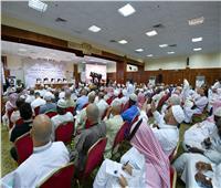 مؤتمر رابطة العالم الإسلامي: يؤكد ضرورة تطوير آليات الخطاب الديني