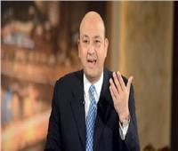 عمرو أديب يعلن موعد ظهوره إعلامياً على هذه القناة