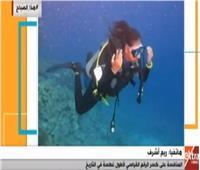 فيديو  سباحة مصرية تطلق مبادرة لتنشيط السياحة
