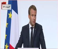 فيديو  الرئيس الفرنسي: نقف في مفترق طرق بشأن الصراع في سوريا