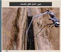«مدبولى»: 3 مصادر لتغذية العاصمة الإدارية الجديدة بالمياه