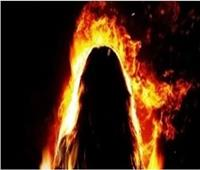 طالبة تشعل «النار» في نفسها بالإسكندرية
