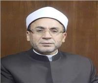 «البحوث الإسلامية» يطلق حملة توعوية لمواجهة التحرش في مصر