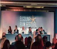 وزيرة السياحة تشارك في مؤتمر الجونة السينمائي